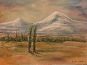 Ararat Field