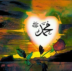 Islam- Prophet Muhammad(s.a.w)