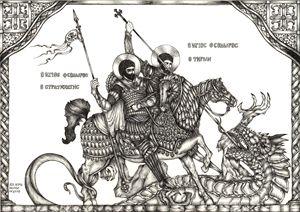 Saints Theodors