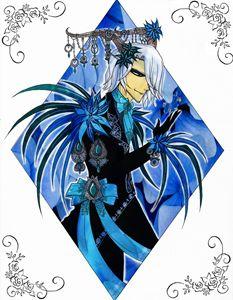 Blue Guardian