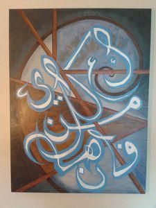 "Strings  Fibonacci Oil on canvas 40"""