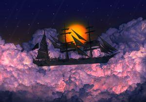 Ship on Cloud