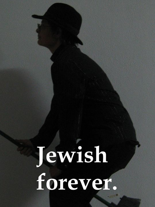 Jewish forever - My Evil Twin