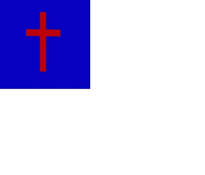 Christian Flag - My Evil Twin