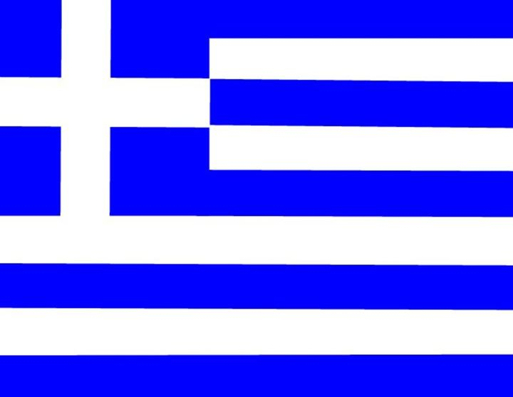Greece Flag - My Evil Twin