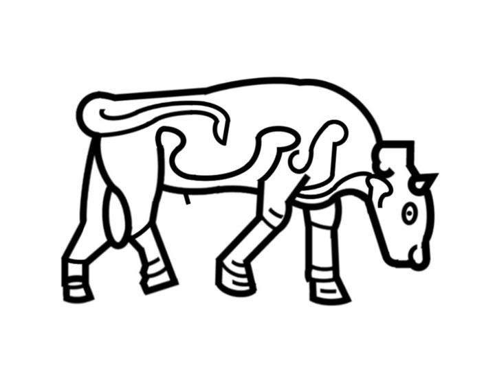 Pictish Bull - My Evil Twin