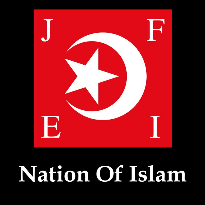 Nation Of Islam Flag And Name - My Evil Twin