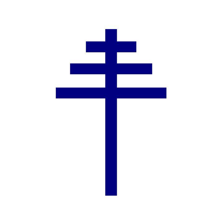 Pope's Cross - My Evil Twin