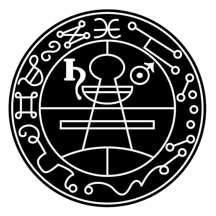Goetia-Seal Of Solomon - My Evil Twin