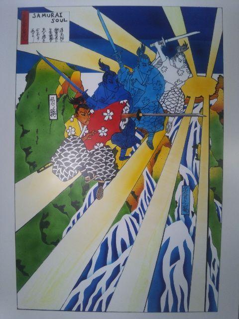 SAMURAI SOUL - Airbrush Art  NORI.Y