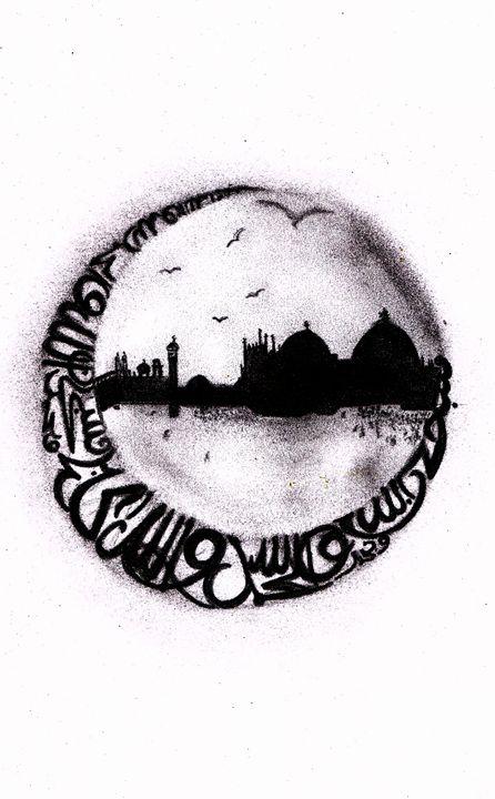 Mazar-e Sharif by pencil - نفيس ارا