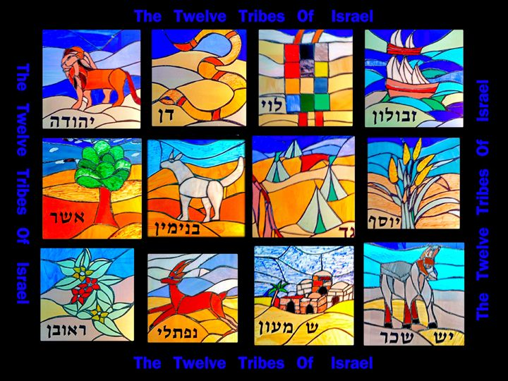 The Twelve Tribes of Israel - PhotoStock-Israel