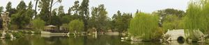 Chinese Lake and Garden Panorama