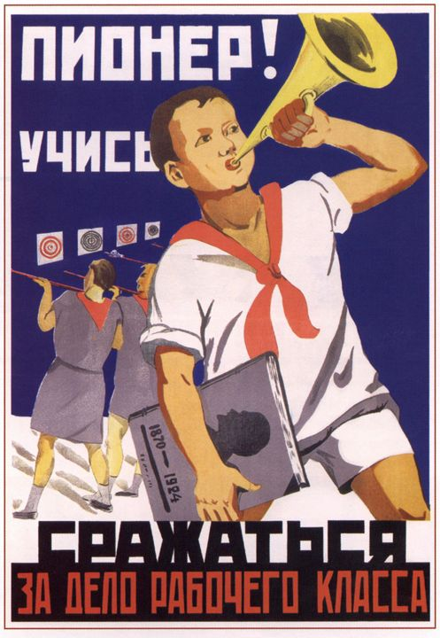 Pioneer! Learn to fight for the work - Soviet Art