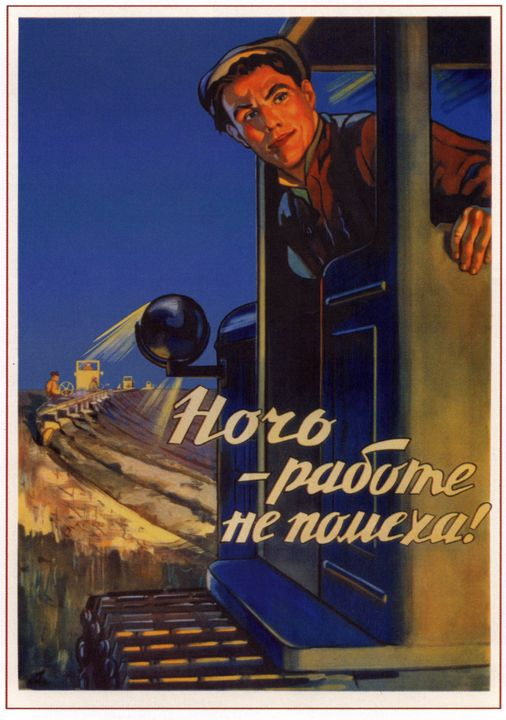 Night is not an obstacle for the wor - Soviet Art