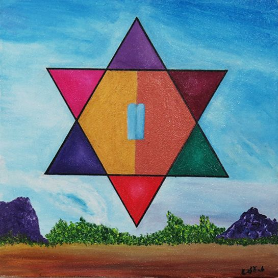 Star of David - Ezra Zaarur
