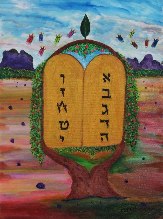Ten Commandments - Ezra Zaarur