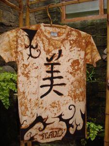 Kanji (Beauty) batik tattoo