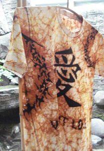 Kanji (loce) batik tattoo