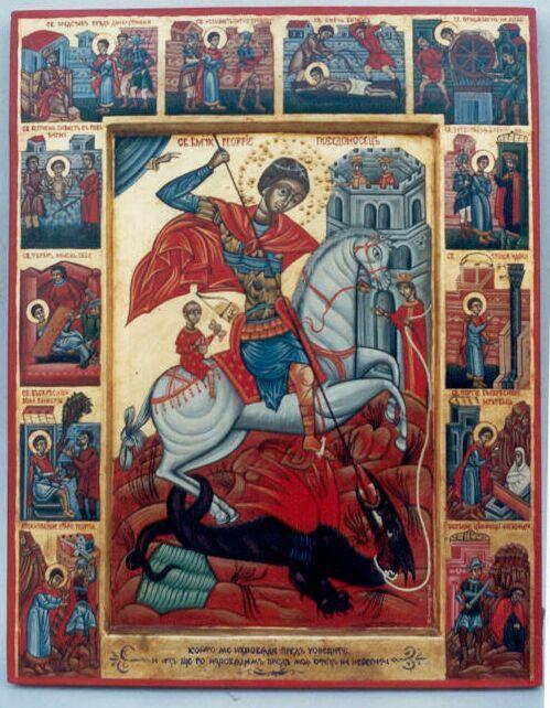 Copy of orthodox icon - Orthodox icons