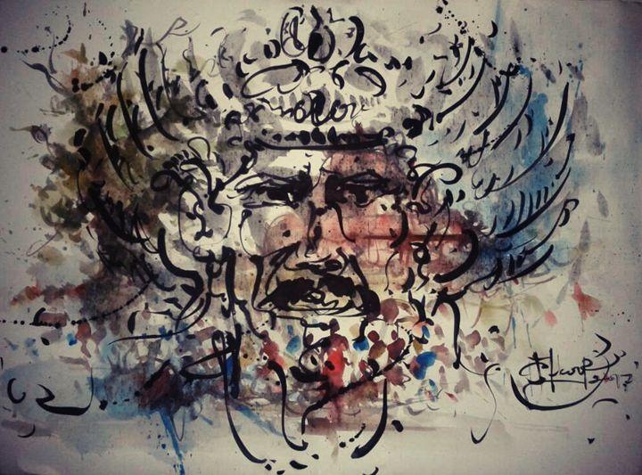 Winged Crown - Fatkur Hartono