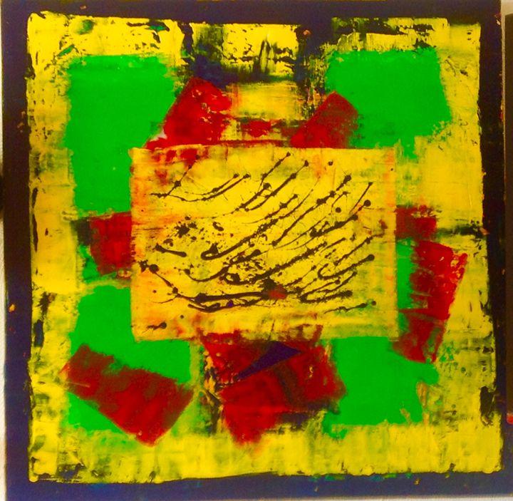 A firebird song - Isadora 20