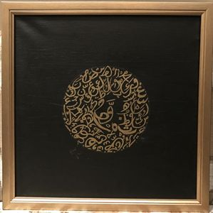 Black and gold calligraphy