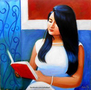 Mehak Reading Book
