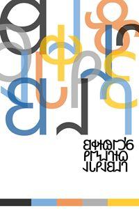 Brigham's Phonetic Alphabet