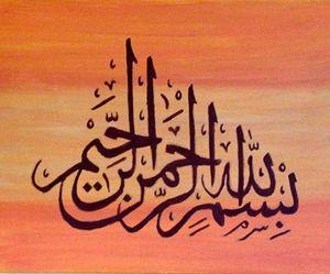 Bismillah Islam