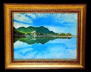 Lake Koycegiz Turkey