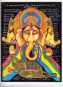Lord Trimukhi Ganesha