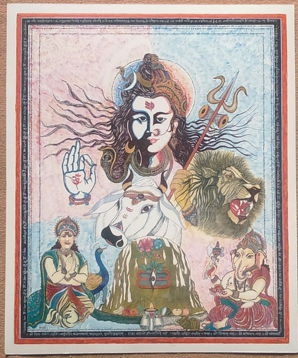 Ardhnarishwara Parivaar - Ammaji Art Gallery