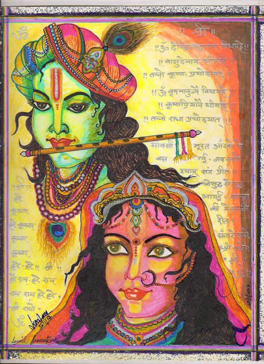 Radha -Krishna - Ammaji Art Gallery