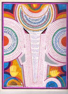 Lord Ganesh Abstract