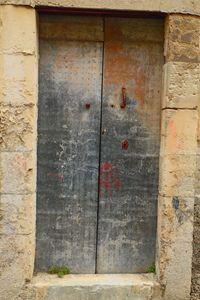 23 Door