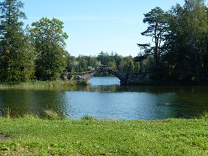 Гатчинский парк, Горбатый мост