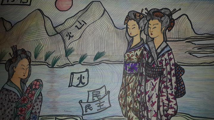 Mother of geishas - repanet