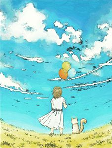 Millie's Journey Boundless Sky