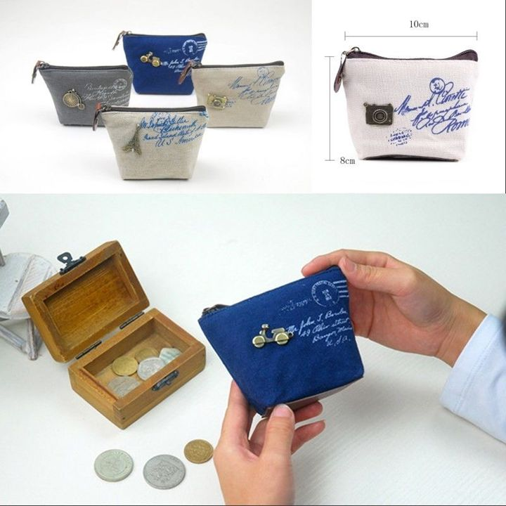 coin purse - Miss B.