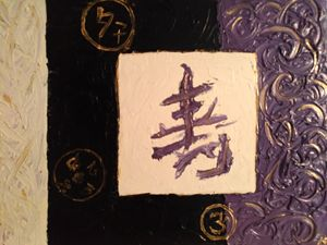 Symbolisme chinois - Kanohi Matta