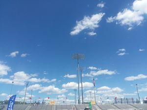 Beautiful day at the stadium