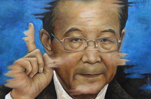 Portrait of Wen Jia Bao