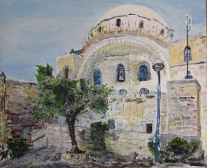 Hurva Synagogue בית כנסת חרבא