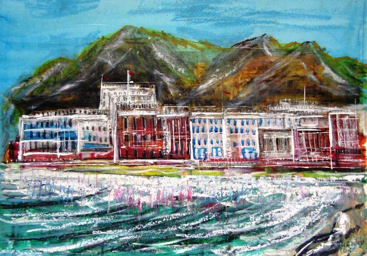 Customs House  Muscat Oman 1970 - Martin Cayless