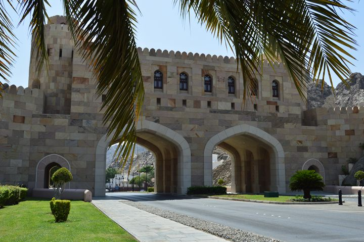 View of the Muscat Gate Museum - Art Arcade
