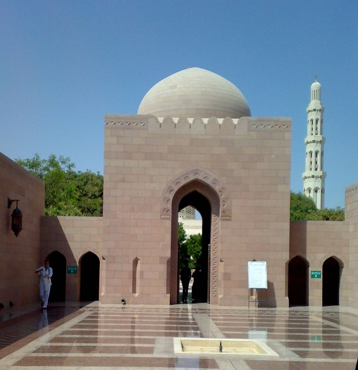 A portico of Sultan Qaboos Grand Mos - Art Arcade