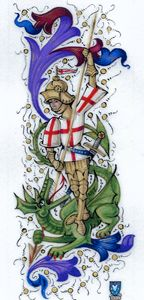St. George & Dragon (ASJ)