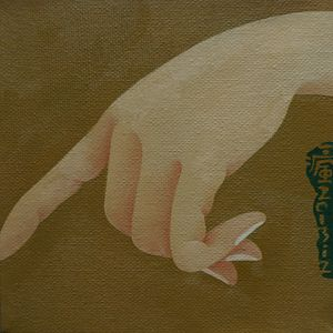 The Hand of DunHuang 7
