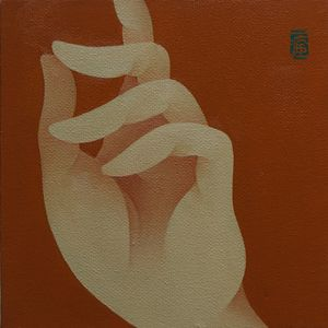 The Hand of Dunhuang 6